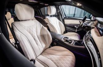 Салон Mercedes-Benz S-222