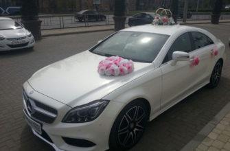 avto-na-svadbu-i-ukrasheniya (4)