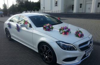 avto-na-svadbu-i-ukrasheniya (7)