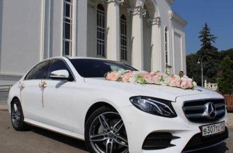 Аренда автомобиля на свадьбу и праздники с водителем в Краснодаре